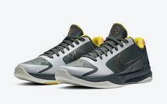 给科蜜的惊喜,Nike Kobe 5 Protro EYBL限定配色将售