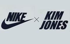 联名迪奥男装掌门人,Kim Jones x Nike Air Max 95明年发售
