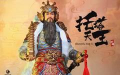 中国神话系列模型,道教护法神之托塔天王