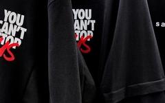 """支援全球抗疫工作!Nike x sacai """"You Can't Stop Us"""" 特别合作系列即将登场!"""