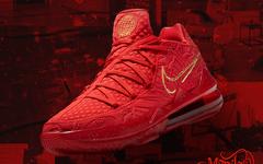 大红装扮抢眼度爆棚!Titan x Nike LeBron 17 Low 下月发布!