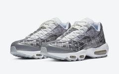 TPU 透明材质鞋面!这双 Air Max 95 未来感十足!