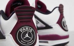 """发售日期曝光!全新 Air Jordan 4 """"PSG"""" 下月重磅登场!"""