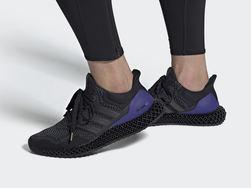 """经典和新潮融合,adidas Ultra 4D """"OG""""即将发售"""
