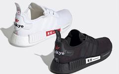 两款东京主题 adidas NMD R1 官图释出!即将发售!
