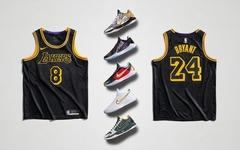 专属补货你抢到了吗?Kobe 5、8&24 球衣目前市价远高原价!