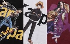 路飞、罗、女帝等人气角色注入!《海贼王》x Kappa 第二波联乘系列发布!