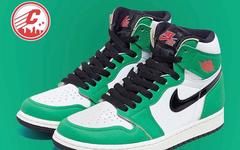 """下月正式发售!酷似喜力配色的 AJ 1 """"Lucky Green"""" 你爱了吗?"""