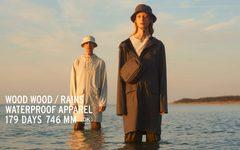 多雨天气轻松应对!Rains x Wood Wood 联名户外系列登场!