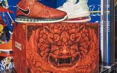 限量发售600套!中国限定詹姆斯系列套装太惊艳了!