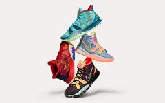 盲盒方式发售!Nike Kyrie 7 首发配色发售方式有点刺激?