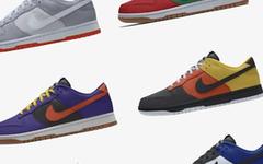 Dunk Low 即将开启 Nike By You 定制服务!国区预告来了!