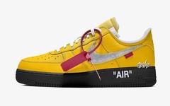 Off-White x Nike AF 1 Low 新配色将于今年发售!只不过...