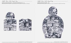 收益将用于黑人平权!KITH 联手马丁·路德·金基金会推出特别胶囊系列!