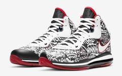 """市价已高于原价!Nike LeBron 8""""Graffiti"""" 今早发售,你抢到了吗?"""