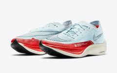 冰蓝配色即将发售,Nike ZoomX VaporFly NEXT% 2 强势来袭
