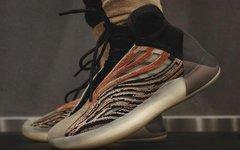 复古咖啡色风格,Yeezy篮球鞋全新配色首次曝光