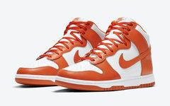 经典雪城大学 Nike Dunk High 官图释出!下月发售!