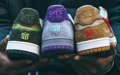 质感高级,细节精致!Sneaker News x A BATHING APE 胶囊系列曝光!