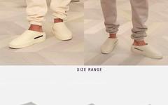 像 Yeezy ? FOG 拖鞋即将发布!