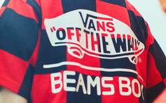 经典格纹注入!BEAMS BOY x Vans 联名即将来袭!