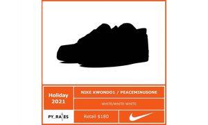 权志龙将与 Nike 再联名?推出的还是新鞋型!