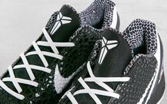 最后的科比代言的Nike鞋款究竟发售不发售?