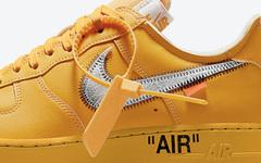 OW x Nike「艺术馆联名」限量发售!