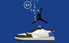 乔丹亲自带货!Travis Scott x fragment Design x Air Jordan 1 即将发售!