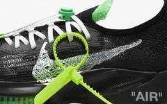 一次两款!全新 OFF-WHITE x Nike Air Zoom Tempo NEXT% 发售预告!
