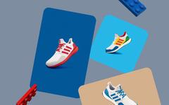 全新 LEGO x adidas Ultra Boost 联名鞋款即将发售!
