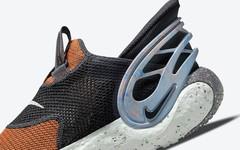 "全新鞋款 Nike Glide FlyEase ""Mesa Orange"" 官图曝光!"