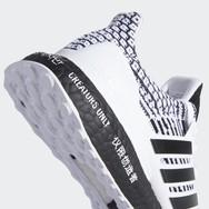 全新 adidas Ultra Boost 5.0 DNA 官图曝光!