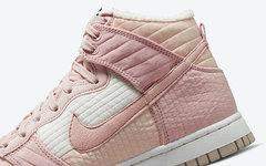 """全新  Nike Dunk High """"Toasty"""" 官图曝光!"""
