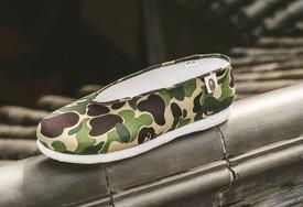 全新 BAPE x 大内联升布鞋即将发售!