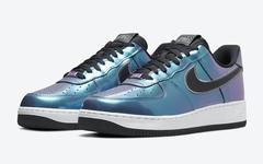 """全新 Nike Air Force 1 Low """"Iridescent""""  官图曝光!"""