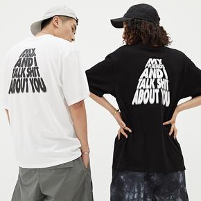 WASSUP2019夏季新品幻影渐变短袖国牌潮流字母印花宽松T恤男女