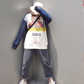 GUUKA撞色拼接卫衣男连帽 青少年嘻哈运动套头印花圆领卫衣男宽松