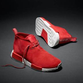 断码特惠!Adidas NMD Chukka Boost 红色 S79147