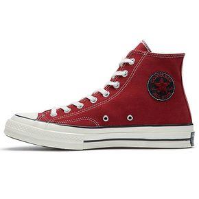 CONVERSE匡威1970暗红色高帮复古帆布鞋165031C