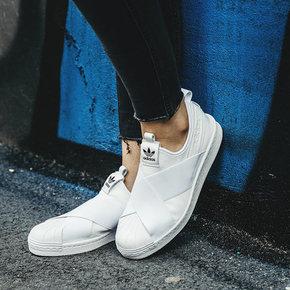 Adidas SuperStar Slip On 纯白 S81338