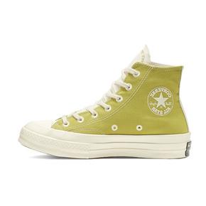 Converse匡威 1970s 牛油果绿抹茶绿高帮帆布鞋165421c
