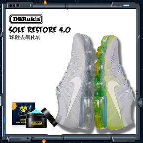 DBRukia SR 4.0 全能球鞋去氧化剂水晶底 yeezy去黄边剂 DB-SR-02