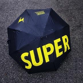 SUPER速啪™ 酷黑折叠雨伞 超强双层防晒