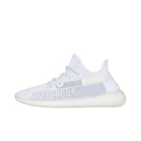 Adidas Yeezy Boost 350 V2 新冰蓝2.0 镂空侃爷椰子 FW3043(2019.9.21发售)