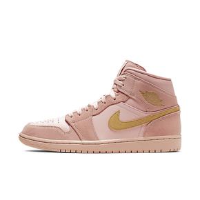 AIR JORDAN 1 MID  脏粉金钩男子篮球鞋 852542-600