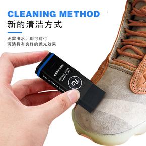 N2麂皮橡皮擦洗鞋神器AJ椰子急救球鞋清洗去污干洗皮鞋翻毛小白鞋