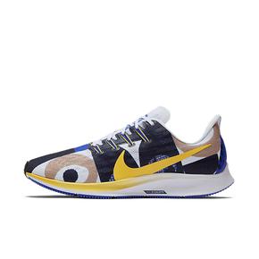 Nike Air Zoom Pegasus 36 Cody 男子跑步鞋 CI1723-400