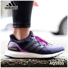 Adidas Ultra Boost 2.0 蓝紫色 AQ5935