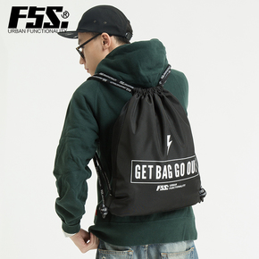 f5s旅游双肩背运动健身包袋束口袋抽绳双肩包男女户外防水包轻便FSCK147